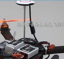 空拍機/多槳飛行器/機架/飛控板/配件/雲台
